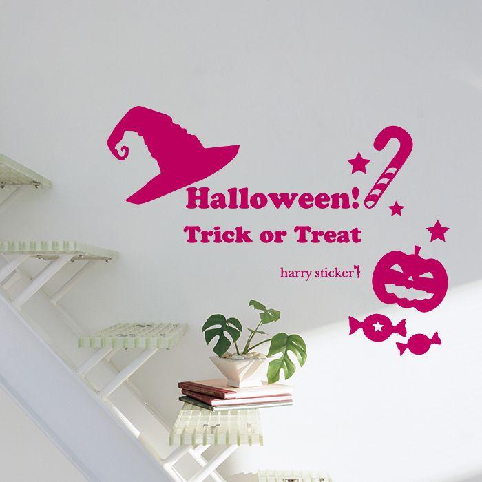 ウォールステッカー ハロウィンのおまじない#Halloween#wallsticker