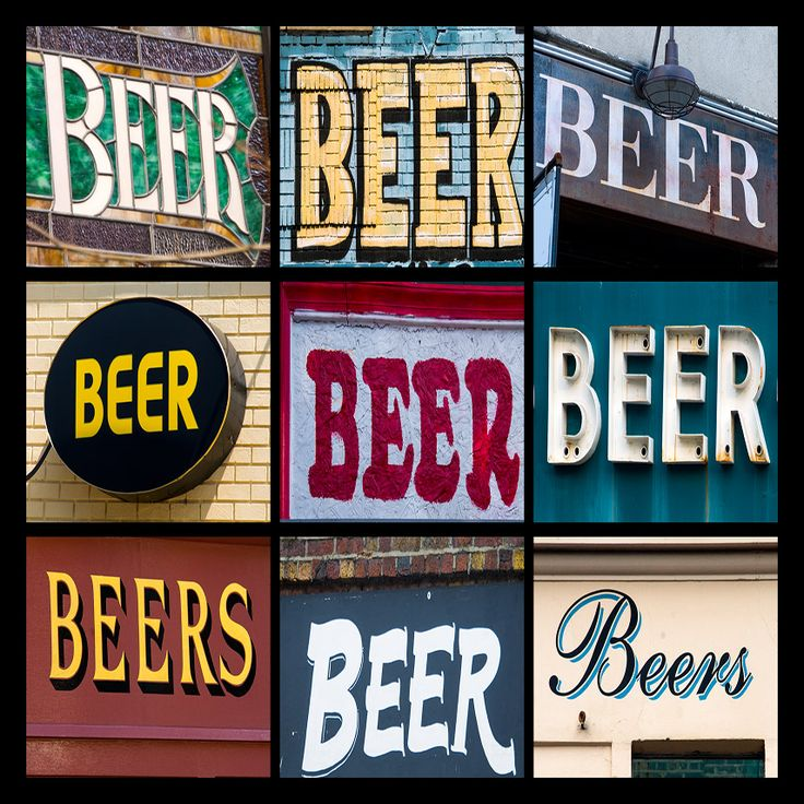 Cheers! It's National Beer Day!