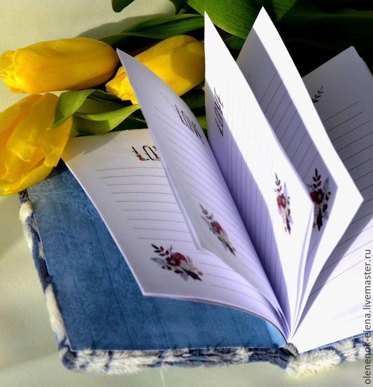 """Блокнот """"Волшебная история"""" ежедневник для записей мамин дневник - голубой"""