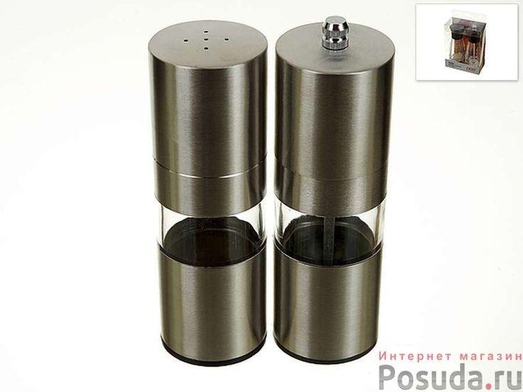Солонка и мельница для перца, набор 2пр. d=5см h=16,5см (нержавеющая сталь, акрил, керамическая мельница) (блистер с хедером)