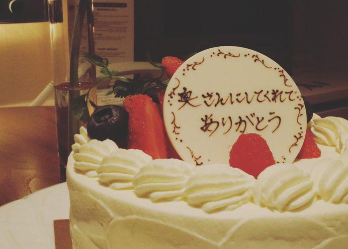 旦那様に贈りたい胸きゅん必至のメッセージプレートのフレーズとは メッセージ プレート バースデーケーキ メッセージ