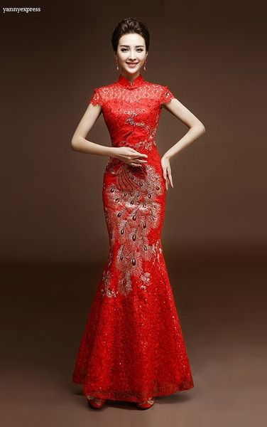 Beaded Mesh Phenix Mermaid Wedding Qipao Gown