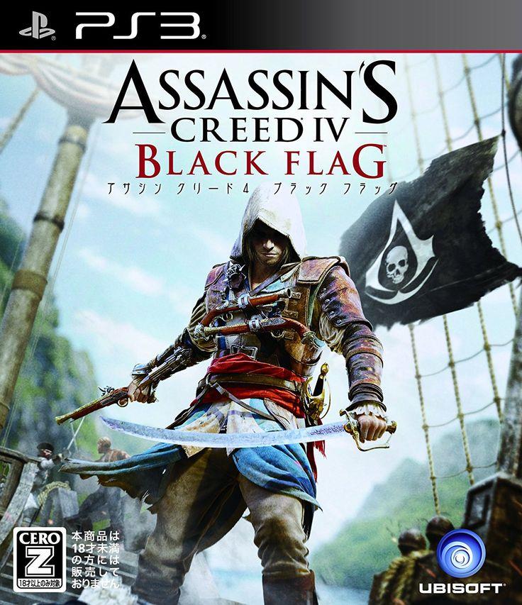 Amazon.co.jp: アサシン クリード4 ブラック フラッグ: ゲーム