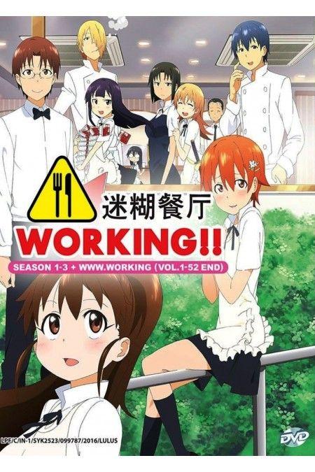 WORKING!! / Wagnaria!! Season 1-3 + www.working Box Set Anime DVD