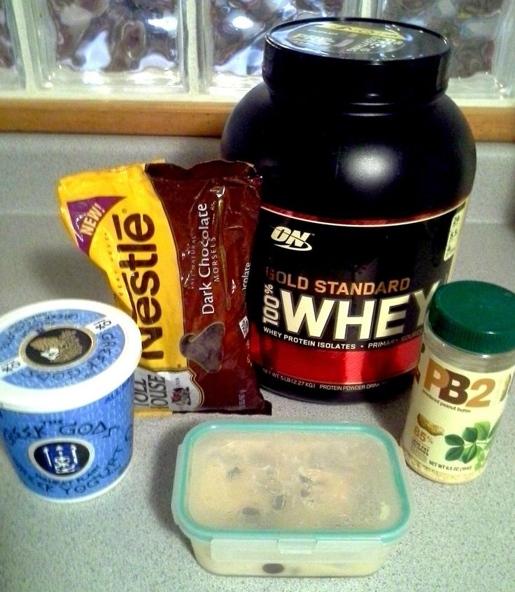 """Square Two: High Protein """"Cookie Dough"""" Recipe #IIFYM #FlexibleDieting"""