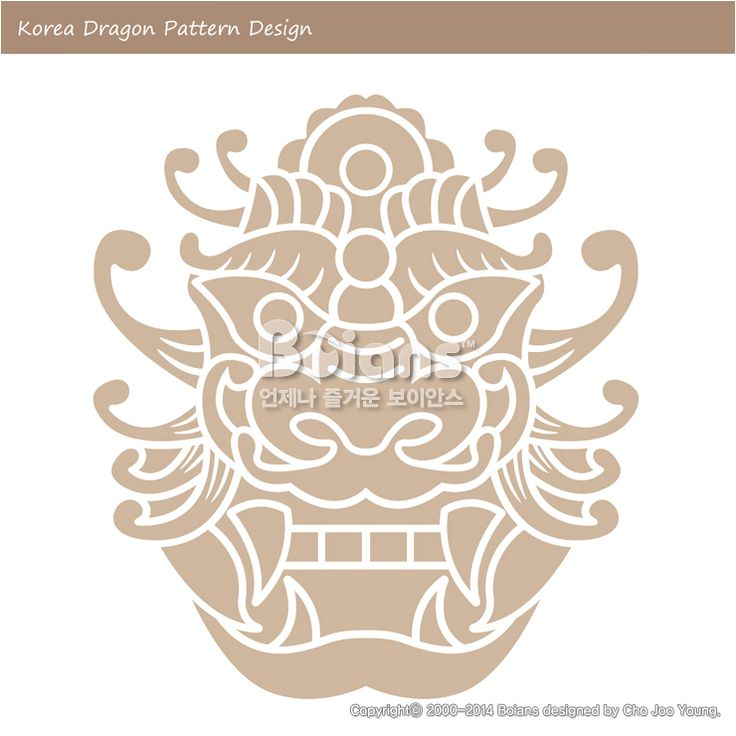 한국의 용 문양 패턴디자인. 한국 전통문양 패턴 디자인 시리즈. (BPTD010032) Korea Dragon Pattern Design. Korean traditional Pattern Design Series. Copyrightⓒ2000-2014 Boians.com designed by Cho Joo Young.