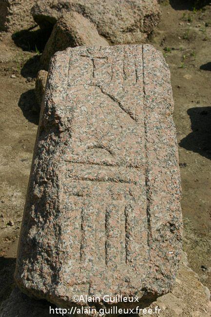 Souk al Khamis, vestiges du temple de Ramsès II : restes d'un pilier dorsal d'un colosse en granit, remploi du Moyen Empire. L'inscription donne le nom d'Horus de Sésostris Ier, XIIe dynastie. Source : http://alain.guilleux.free.fr/galerie-heliopolis-souk-al-khamis/heliopolis-souk-al-khamis.php
