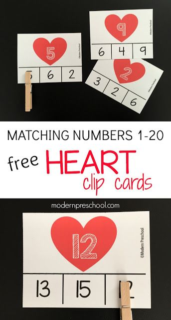 Free! Printable heart number identification clip cards with fine motor practice for preschool & kindergarten.