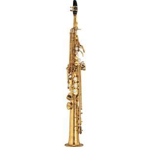 Soprano Saxophone Yamaha YSS-875EX