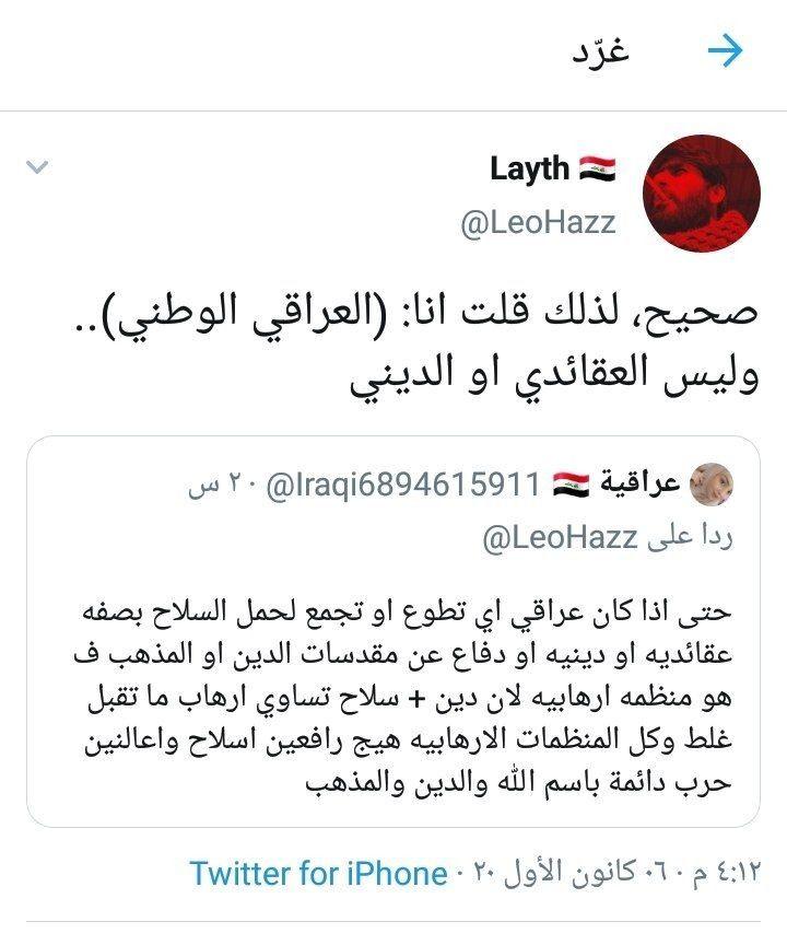 كلام صحيح واللهي ومينفعش يكون غلط Red Peppercorn Condiments