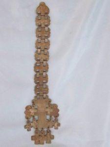 VTG MAPUCHE CHILE TRIBAL COIN TRAPELAKUCHA CHEST PLATE