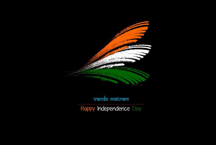 📱 *Best* Happy Independence Day [15 August 2019] – HD Images, Wallpapers, WhatsApp DP etc. 🌟