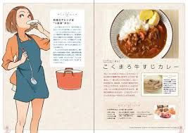 「ごはん本」の画像検索結果