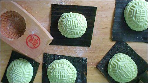 KitchenTigress: Ang Ku Kueh (紅龟粿; Kuih Angkoo)