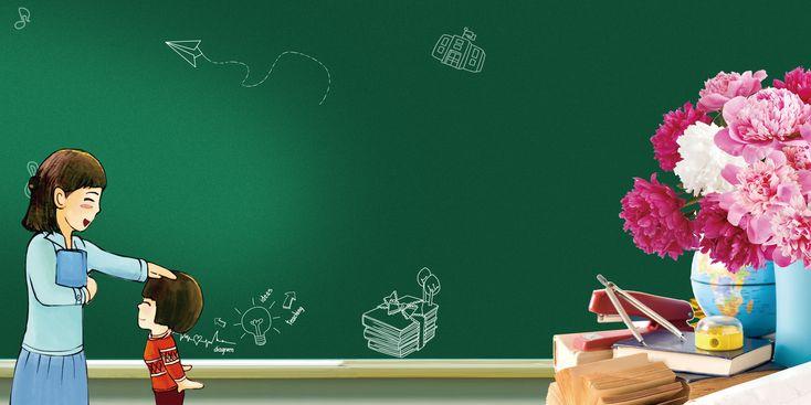 Thank You Teachers Hard Poster Background Material Teacher Wallpaper Teacher Picture School Illustration
