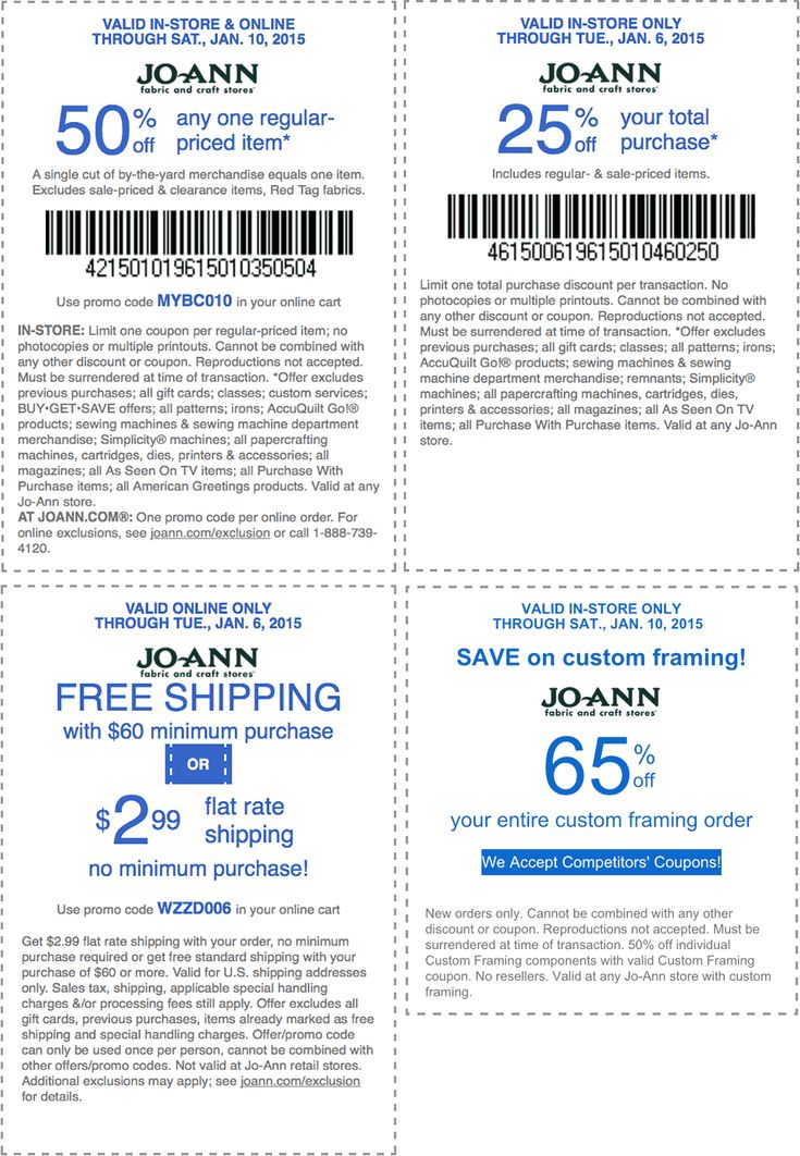 466 best coupon code images on pinterest app apps and armour jo ann fabric coupon jo ann fabric promo code from the coupons app off a single fabric more at jo ann fabric or online via promo code january fandeluxe Image collections