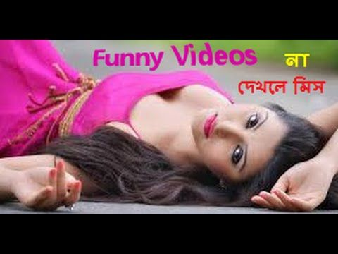 Funny video laugh all man so i create a funny video/laugh video. I hope you like my video.  please subcribe my channel: https://www.youtube.com/channel/UCw0oDZW1vKUM43DsXATZlvQ  keyword funny videos funny video clips funny cat videos hilarious videos really funny videos funniest home videos funny kids videos  funny pet videos funny videos of people funny short videos i funny videos find funny videos see funny videos funniest home video funny commercial videos stupid funny videos funny sports…