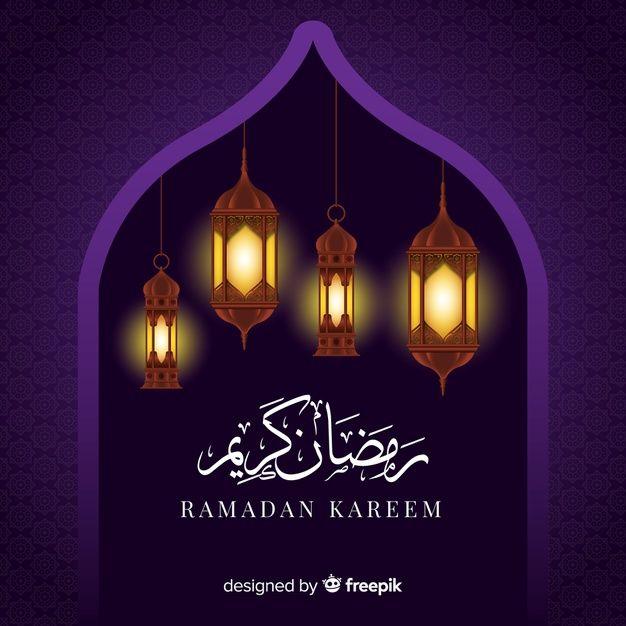 Epingle Sur Ramadan