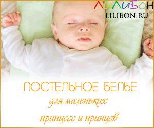 Детские комплекты в кроватку, качественно и по доступной цене