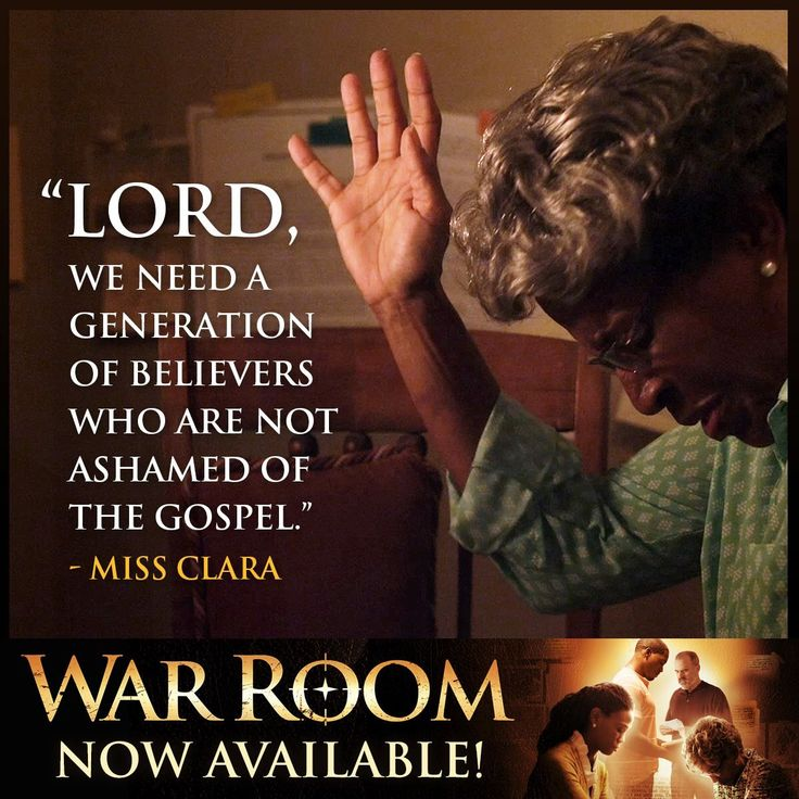 God Of War  Fire Wall Room