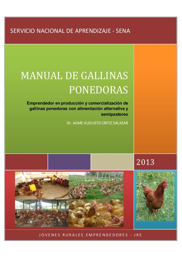 Manual de gallina ponedora sena