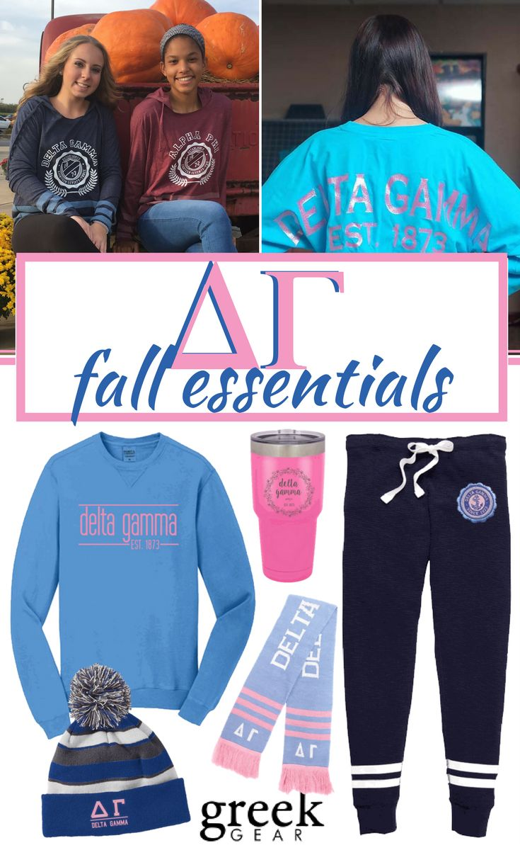 Greek Gear is the place to shop for fall Delta Gamma apparel and gifts. Check out our sweatshirts, PJs, hats, scarves, accessories, and more!