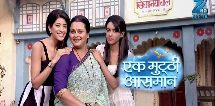 Ek Mutthi Aasman,Ek Mutthi Aasman Today Episode,Ek Mutthi Aasman live serial, Ek Mutthi Aasman hithi drama,Ek Mutthi Aasman zee tv,Ek Mutthi Aasman serial,Ek Mutthi Aasman airs,Ek Mutthi Aasman Episodes,Ek Mutthi Aasman story,Ek Mutthi Aasman picture,Ek Mutthi Aasman 8thAugust 2014 Full Episode zee tv,Last Episode Ek Mutthi Aasman Online 8thAugust 2014,Ek Mutthi Aasman zee tv 8thAugust Dailymotion,Ek Mutthi Aasman 8thAugust Video Episode,