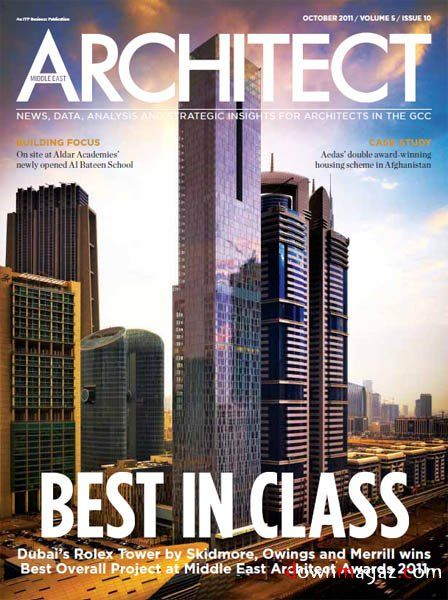 17 best images about vcd magazine front covers on for D architecture magazine