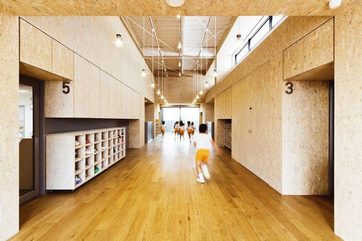 NFB Nursery | Youji no Shiro + HIBINOSEKKEI
