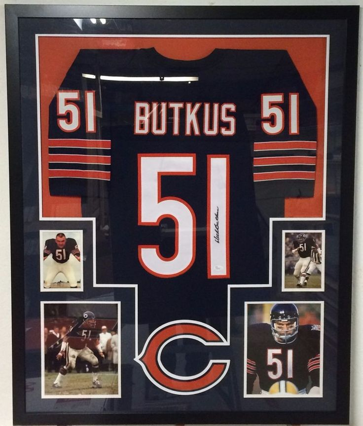 chicago bears jersey frame