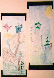 Elementary Art Projects Inspired by Japanese Art and Culture