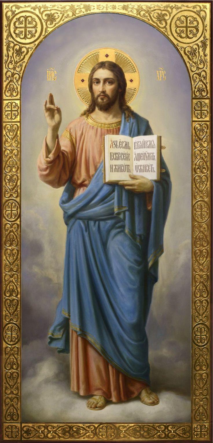 Спаситель, икона в академическом стиле