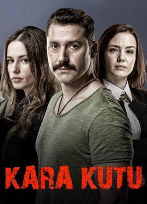 Черный ящик / Kara kutu Все серии (2015) смотреть онлайн турецкий сериал на русском языке