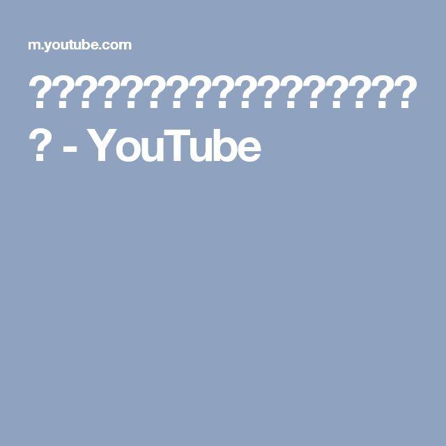 【樂在其中】黑芝麻巧克力流心冰皮月餅 - YouTube