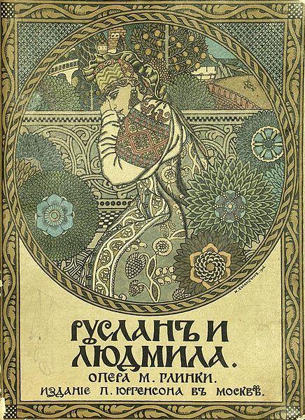 436px-Ivan_Bilibin_218.jpg (436×600)