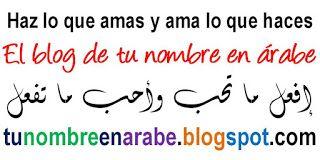 Frases de amor escritas en letras árabes
