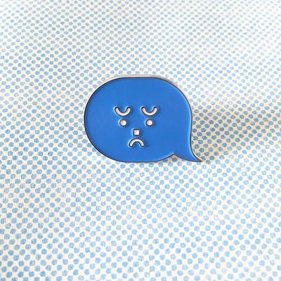 Sad Text Message enamel pin
