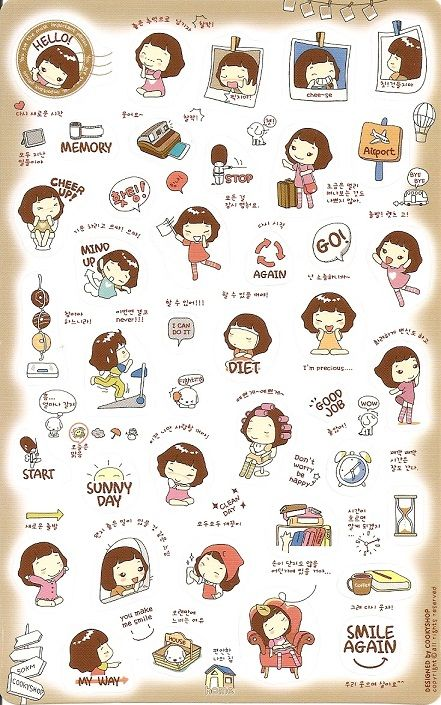 The Pink Thought Bubble by BabyJap: Korean Stickers : Just ...