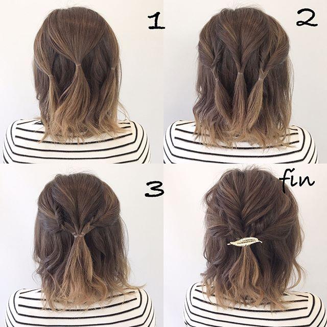 40代女性のヘアアレンジ特集 簡単で大人可愛いまとめ髪スタイルを大