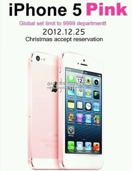 Pink iPhone 5!!?