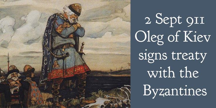 2 September 911. Oleg of Kiev signs treaty with Byzantine Empire