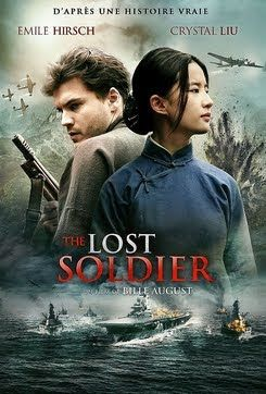 For a lost soldier (1992) youtube.