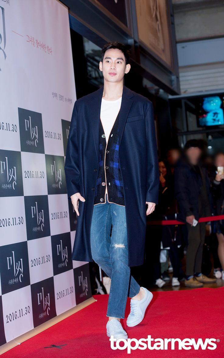 [HD포토] 김수현 조각이 걸어 다니네 #topstarnews