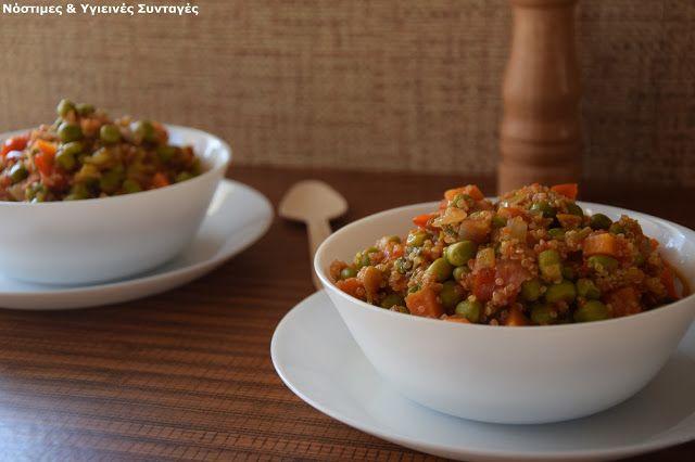 Νόστιμες κ Υγιεινές Συνταγές: Κοκκινιστός αρακάς με λαχανικά και κινόα