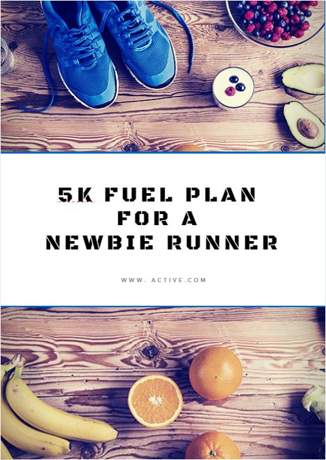 So you just signed up for your first 5K, bought new running shoes and planned out your training schedule. What else do you need to do? Well, whether you're a seasoned runner or a fresh newbie, nutrition is another key component for a successful 5K. Click here to find 5K Fuel Plan for a Newbie Runner - http://www.active.com/running/articles/5k-fuel-plan-for-a-newbie-runner?cmp=-17N-PB33-S1-T1-D4-11122015-28