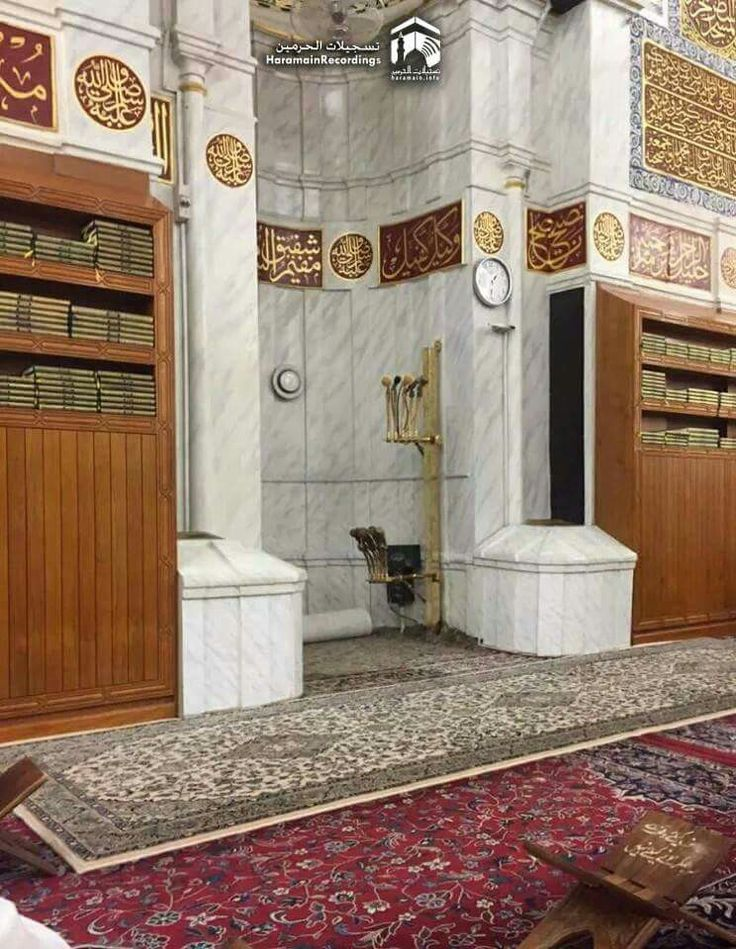 The Mihraab where the immams lead the salah # masjid al nabavi #Medina