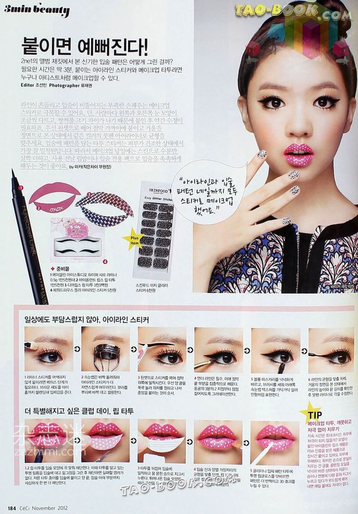 Korean Wedding Makeup Tutorial : Tutorial Makeup Korean Style - Mugeek Vidalondon