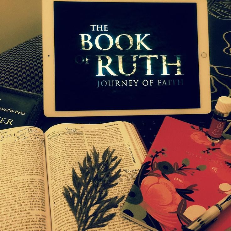 """Today my #adventuresinprayer takes me to the Book of Ruth ... a journey of faith.  Ruth's name means """"FRIEND""""  God called Abraham Friend.  Isaiah 41:8 Jesus called me Friend.  John 15:15 Holy Spirit is my Friend.  John 15:26  Friendship ... a unique designed ordained facet of our relationship with our God."""