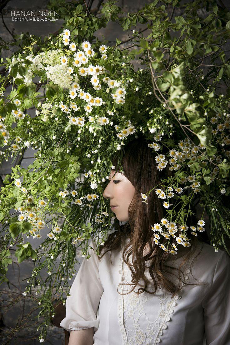 HANANINGEN Garden /flower /Floral man