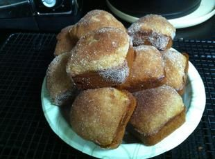 Cinnamon Sugar Loaves would be perfect in the pampered chef brownie pan!! Pamperedchef.biz/taralenaburg to get your!
